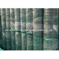Quality Hot Dipped Galvanized Security Metal Fencing Panels For Private Grounds for sale