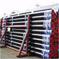 Wholesale seamless carbon steel pipe/SMLS tube. from china suppliers