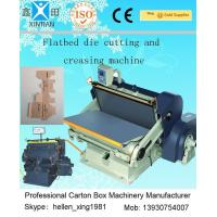Wholesale Big Pressure Corrugated Board Die Cutting And Creasing Machine With Low Noise from china suppliers