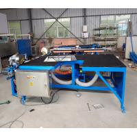 Wholesale Horizontal  Low-E Glass Edge Deleting Machine from china suppliers