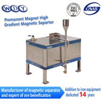 Wholesale Strong Handling Capacity Permanent High Gradient Magnetic Field With Easy Maintenance from china suppliers