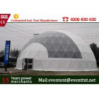 Wholesale clear transparent 35m Diameters Party Dome Tent for outdoor event from china suppliers