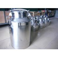 Wholesale Durable Polished Stainless Steel Milking Bucket With Lids / Fixed Hand from china suppliers