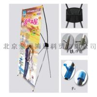 Wholesale Adjustable durable steady zinc alloy foot X - banner stand surface printing from china suppliers