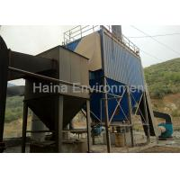 Wholesale Industrail Boiler Cyclone Dust Seperator , Cast Iron Multiple Cyclone Separators from china suppliers