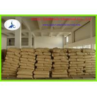 Buy cheap Precious Metal Powder CAS 7779-90-0 Anti-Corrosion Pigment Zinc Phosphate from wholesalers
