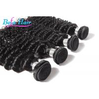 Wholesale Soft Smooth  Brazilian Virgin Human Hair Extension Remy Deep Wave from china suppliers