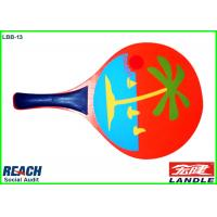 Wholesale Eco - friendly Poplar wood Platform Tennis Racket European Test Standard from china suppliers