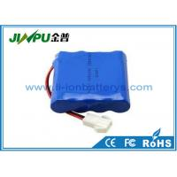 Wholesale LED Miner Lamp 14.8V Li Ion Rechargeable Battery Pack 2200mAh Explosion from china suppliers