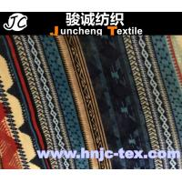 Wholesale Textile ultra micro velboa fabric polyester fabric beding fabric sofa fabric apparel from china suppliers