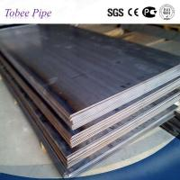 Wholesale Tobee®  carbon steel plate price Q235 mild steel sheet price per kg from china suppliers