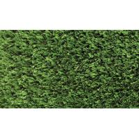 Wholesale Residential Artificial Turf from china suppliers