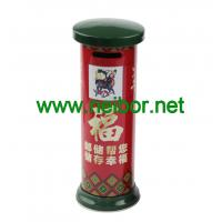 Buy cheap Chinese style mailbox shaped money box tin coin bank donation box from wholesalers