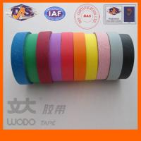 Buy cheap Custom make PVC warning tape, warning tape from wholesalers