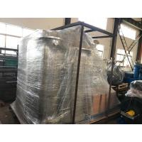 Buy cheap High Purity Air Separation Equipment Oxygen Gas Plant 25000m3/h from wholesalers