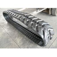 Buy cheap Excavator Digger  Rubber Track Rubber Crawler 400*72.5W*72 for Construction Machine from wholesalers