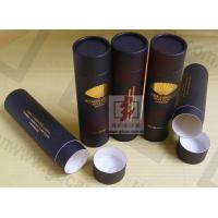 Wholesale Black Paper Coffee Storage Containers Lightweight Food Grade Packaging from china suppliers