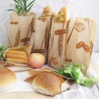 Wholesale Paper bag » Kraft Paper Bag Food Grade for Bread Chips Hamburg from china suppliers