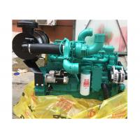 Wholesale 200KW Generator Set Stationary diesel engine four stroke 6LTAA8.9- G2 From Original Cummins from china suppliers