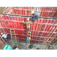 Wholesale Tower steel formwork systems , automatic climbing formwork shuttering in construction from china suppliers