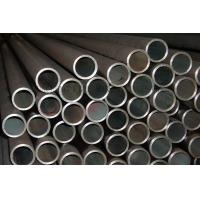 Wholesale SKF ASTM DIN Hot Rolled Bearing Seamless Steel Tube DIN 17230 100CrMn6 GCr15SiMn from china suppliers