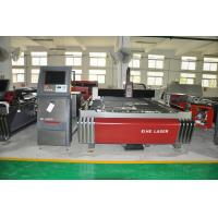 Wholesale High Efficiency Custom Steel Laser Cutting Machine 6mm Max Cutting Thickness from china suppliers