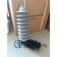 Wholesale 10KA 30kv Polymer Zinc Oxide Surge Arrester without gaps IEC60099-4 from china suppliers