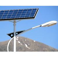 Wholesale The Most Popular Safe LED Solar Street Light With Outdoor Cctv Camera from china suppliers