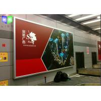 Wholesale Aluminum Advertising Lightbox Frameless Picture Frames For Railway Station from china suppliers