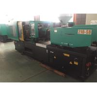 Wholesale 15 OZ Horizontal Injection Moulding Machine , 210 Tons Plastic Injection Molding Equipment from china suppliers