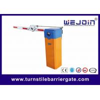 Wholesale Folding Boom Electronic Barrier Gate DZ01P Conventional Variable Frequency from china suppliers