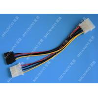 Linear Splitter Extension Adapter Converter Cable With 4 Pin Molex Female Connector