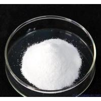Wholesale Paliperidone Pharmaceutical Intermediates off White to Light Orange Coloured Solid from china suppliers