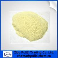 Wholesale Xanthan gum from china suppliers