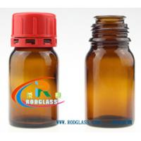 Wholesale 50ml amber reagent glass bottle from china suppliers
