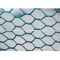 Wholesale Safety Hexagonal Small Gauge Chicken Wire , High End Small Hole Chicken Wire from china suppliers