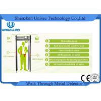 Wholesale UZ800 Walk Through Metal Detector 0 - 99 Adjustable Sensitivity With LCD Side Light from china suppliers