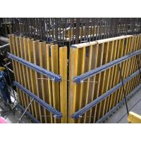 Wholesale Vertical formwork systems, vertical shuttering for buildings construction from china suppliers