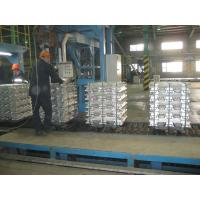 Wholesale Al. Ingot Aluminium Continuous Casting Machine Used For Casting Al. ingot from china suppliers