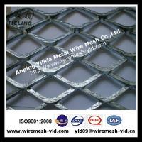 Wholesale Standard steel expanded metal mesh from china suppliers