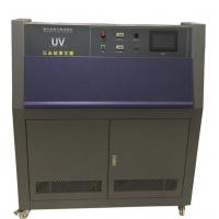 Wholesale ASTM G154 UV Test Chamber for Laboratory / UV Accelerated Weathering Aging Test Chamber from china suppliers