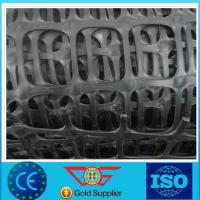 Wholesale PLASTIC GRID POLYPROPYLENE (PP) EG30S MADE OF HIGH MODULUS 3.95 X 50M from china suppliers