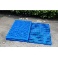 Wholesale Jiangsu Professional farming equipment Plastic farming floor for pig/poultry/goat size 1000*600*50 mm from china suppliers