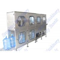 Wholesale Stainless Steel 5 Gallon Water Filling Machine With Capacity 150 BPH (18.9L) from china suppliers