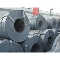 Wholesale AISI , ASTM , BS Hot Rolled Steel Coils For Steel Strip Making , Thick 4mm / 5mm from china suppliers