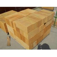 Wholesale High Bulk Density Fire Brick Refractories For Blast Furnace /  Glass kiln from china suppliers
