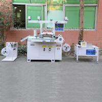 Wholesale Full Automatic Label Die Cutting Machine EMI Shielding Conductive Film Die Cutter from china suppliers