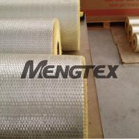 Wholesale 460gsm 0.23mm Thickness UD Kevlar Fiberglass Cloth/Fabric from china suppliers