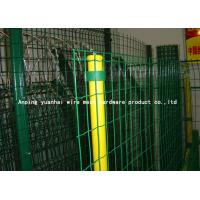 Wholesale Professional Metal Holland Wire Mesh Roll With Square / Rectangle Shaped from china suppliers