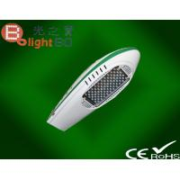 Wholesale Energy Efficient LED Street Light Bulb Replacement 220Volt Outside from china suppliers